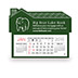 promotional Calendars - Simple Stick Calendar - House