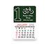 promotional Calendars - Econo Stick Calendar - #1