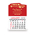 promotional Calendars - Econo Stick Calendar - Limo